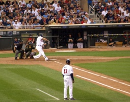 Mauer with a swing